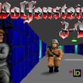 Wolfenstein 3D - Cover